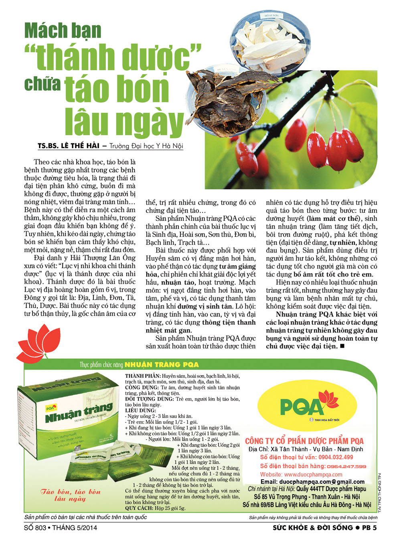 bao-sk-nhuan-trang-com-pqa